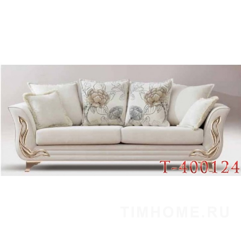 Декор для мягкой мебели T-400124