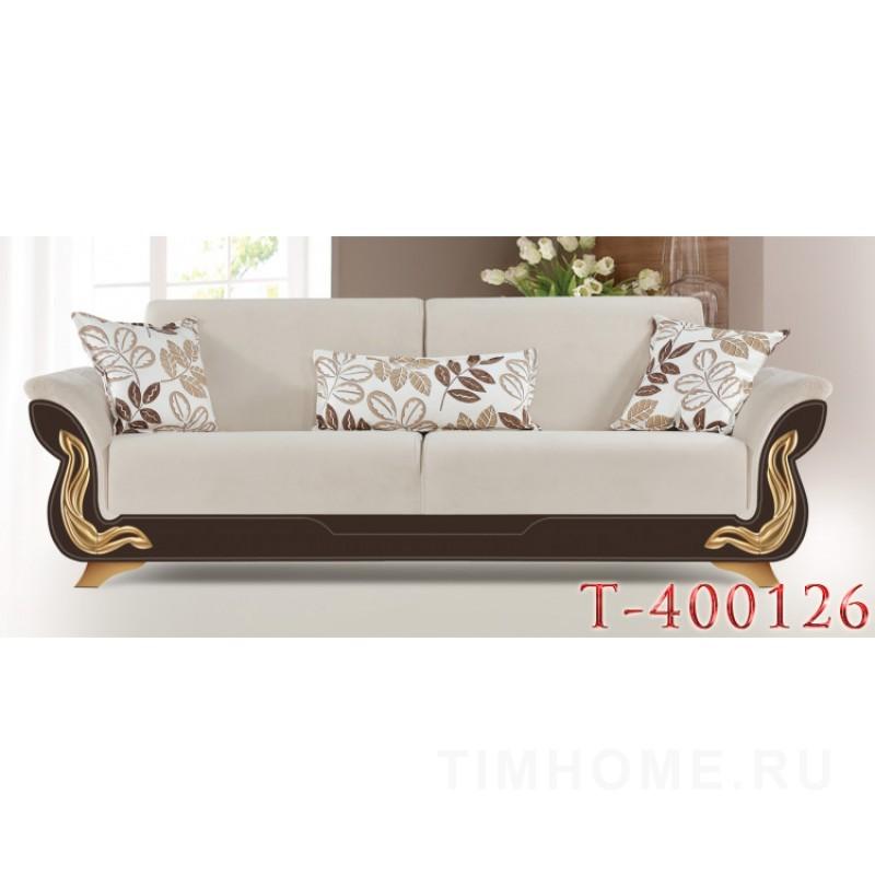 Декор для мягкой мебели T-400126