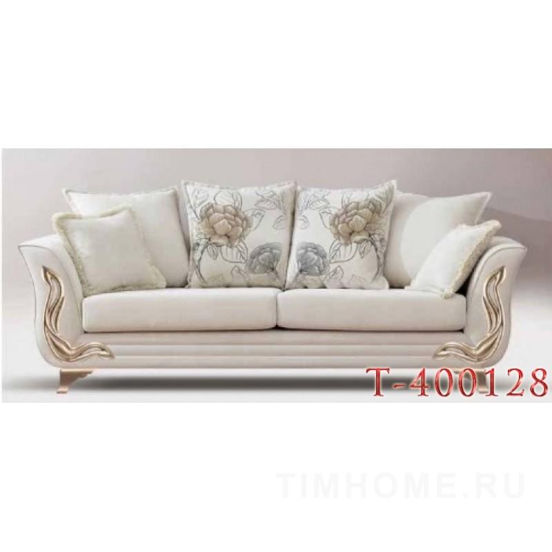 Декор для мягкой мебели T-400128