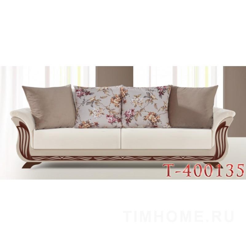 Декор для мягкой мебели T-400135
