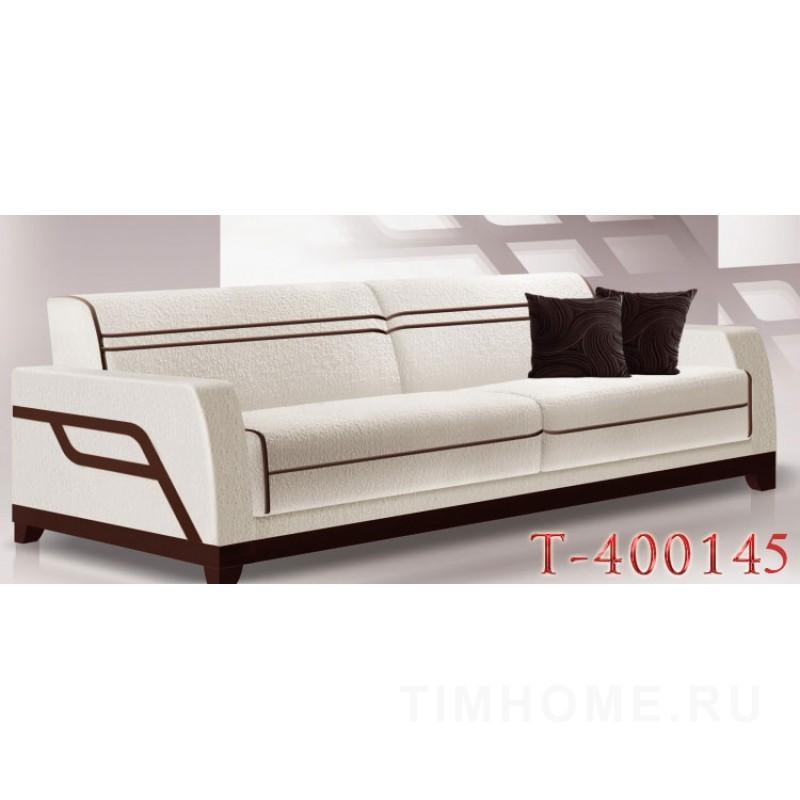 Декор для мягкой мебели T-400145