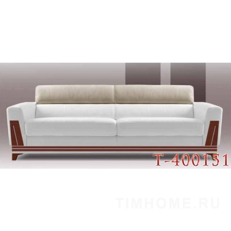 Декор для мягкой мебели T-400151