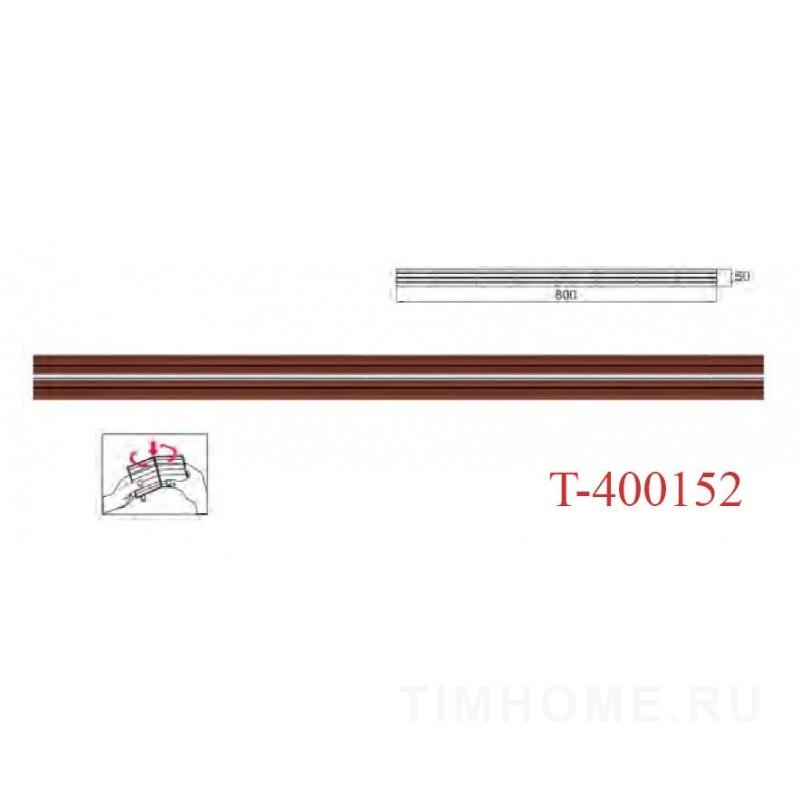 Декор для мягкой мебели T-400152