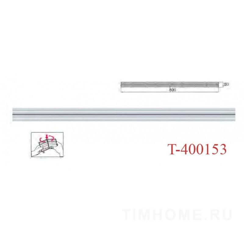 Декор для мягкой мебели T-400153