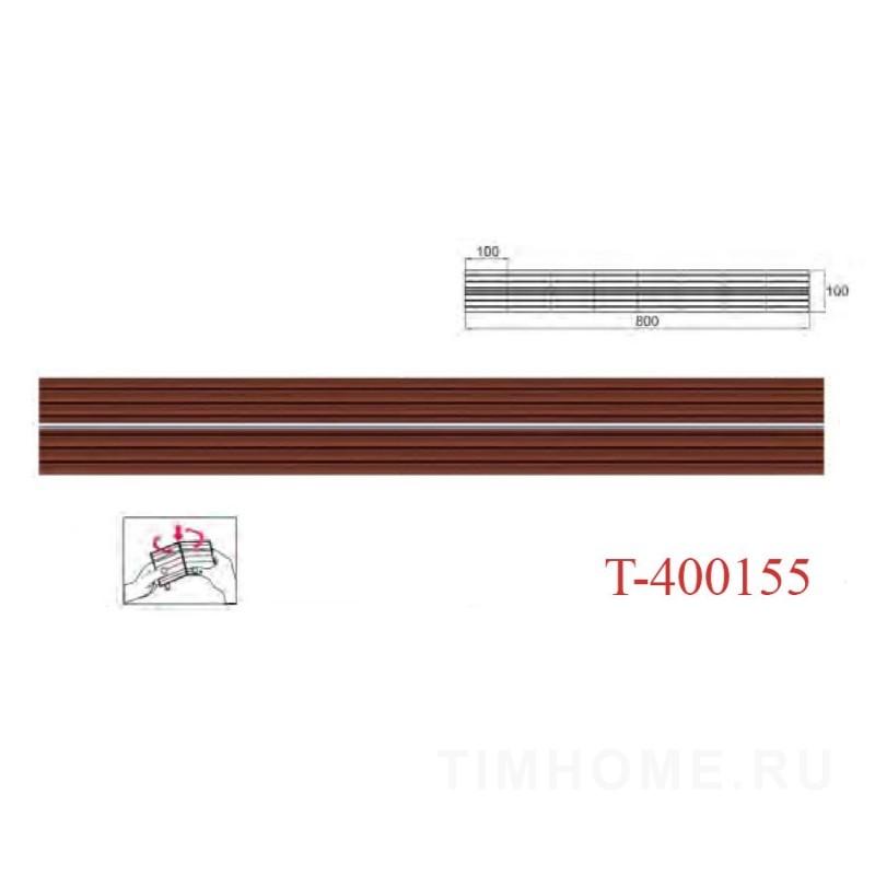 Декор для мягкой мебели T-400155