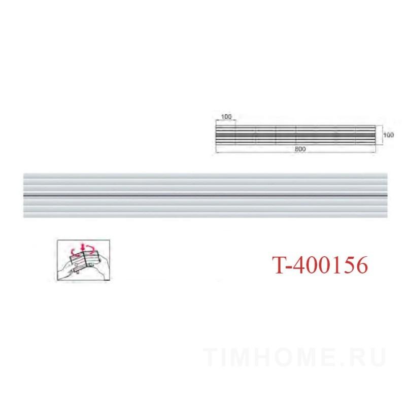 Декор для мягкой мебели T-400156