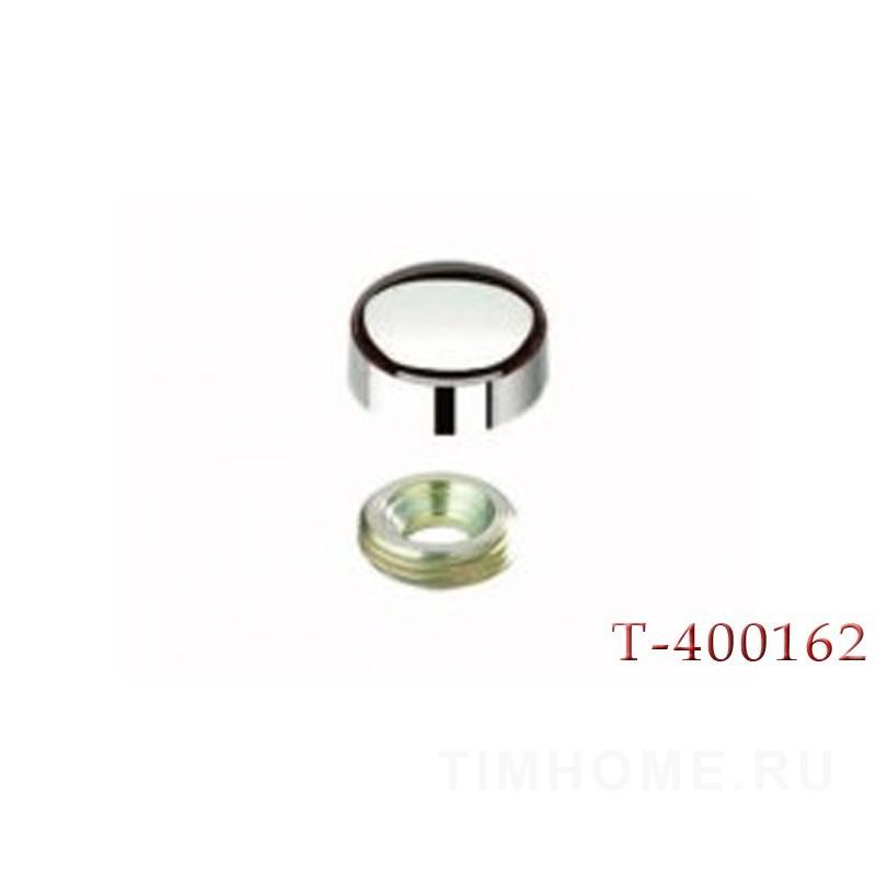 Колпачки для шурупов T-400162