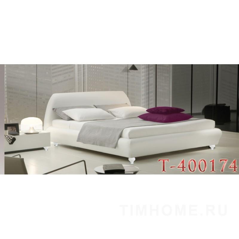 Опора для мягкой мебели T-400174