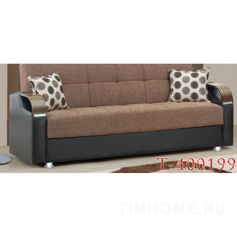 Опора для мягкой мебели T-400199