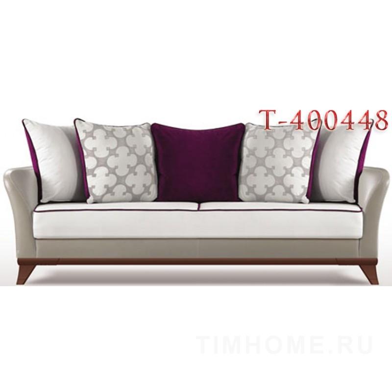 Декоративный профиль для мягкой мебели T-400448