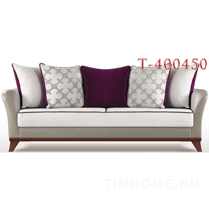 Декоративный профиль для мягкой мебели T-400450