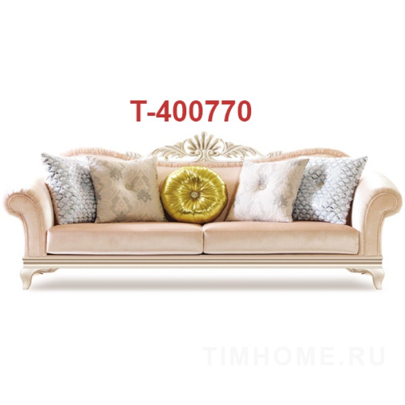 Опора для мягкой мебели