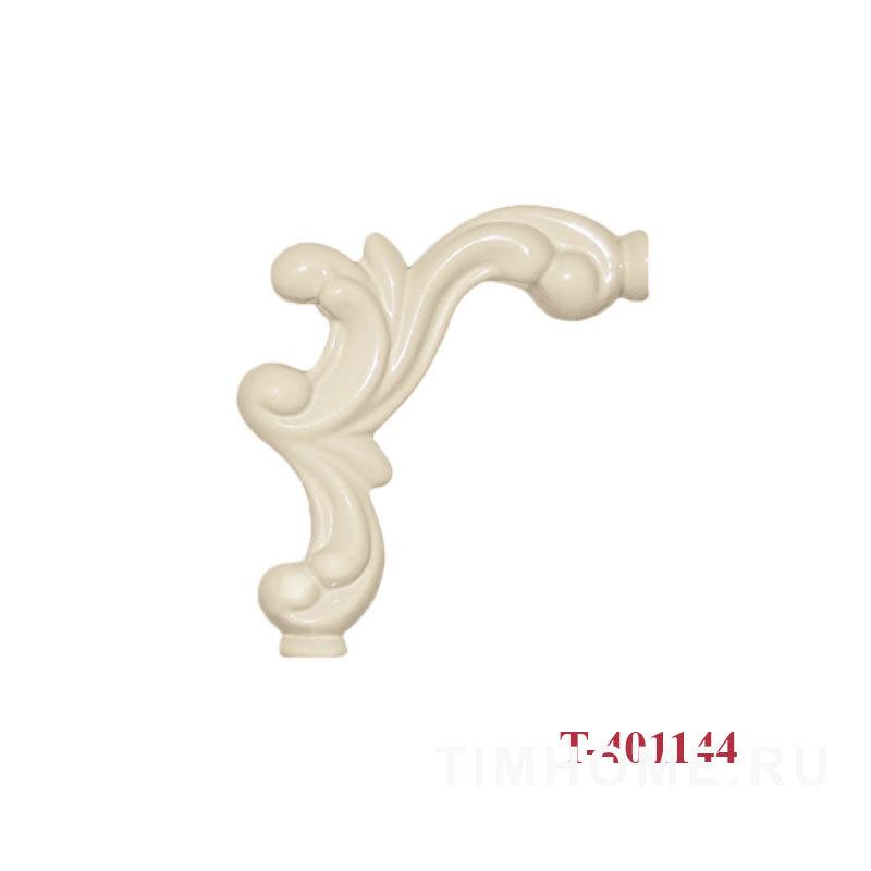 Декор для мягкой мебели T-401144-T-401145; T-402966