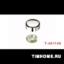 Оцинкованные колпачки для шурупов T-401149