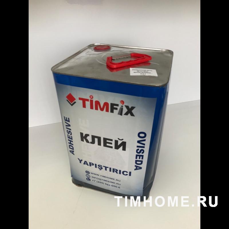 Клей для мягкой мебели и поролона TFX 2684-Y